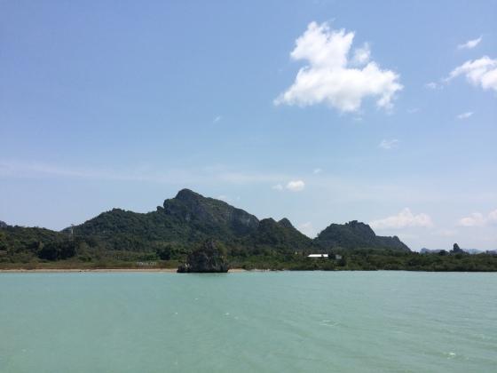 Llegada desde Koh Samui